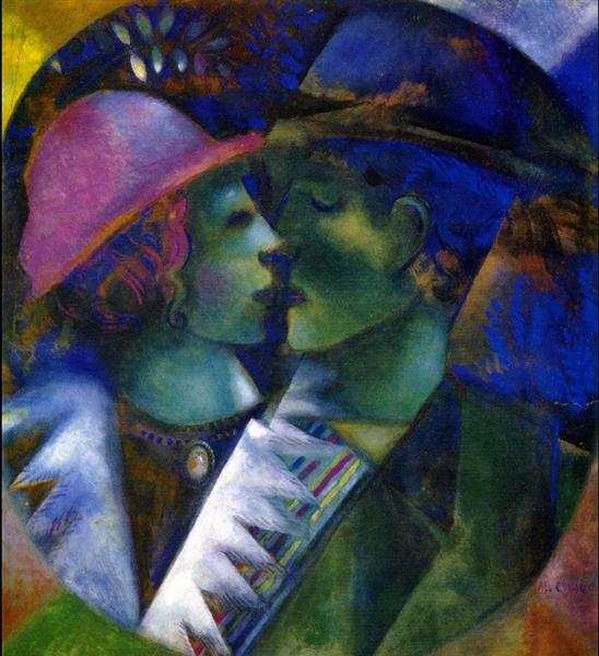 green-lovers-1915.jpg!Large